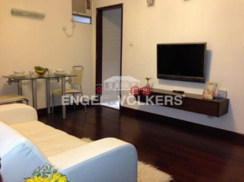 1 Bed Flat for Sale in Mid Levels West, All Fit Garden 百合苑 Sales Listings | Western District (EVHK45042)