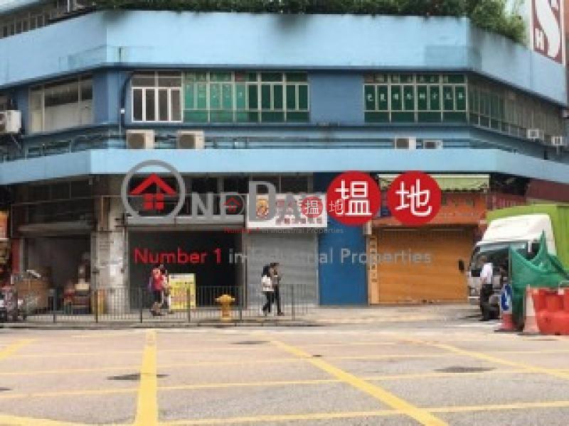 Canny Industrial Building | 33 Tai Yau Street | Wong Tai Sin District | Hong Kong Sales, HK$ 25M