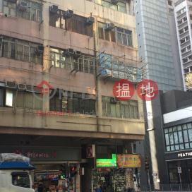 333 Des Voeux Road West,Sai Ying Pun, Hong Kong Island
