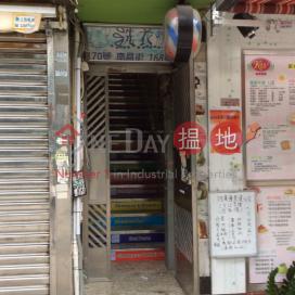 南昌街168-170號,深水埗, 九龍