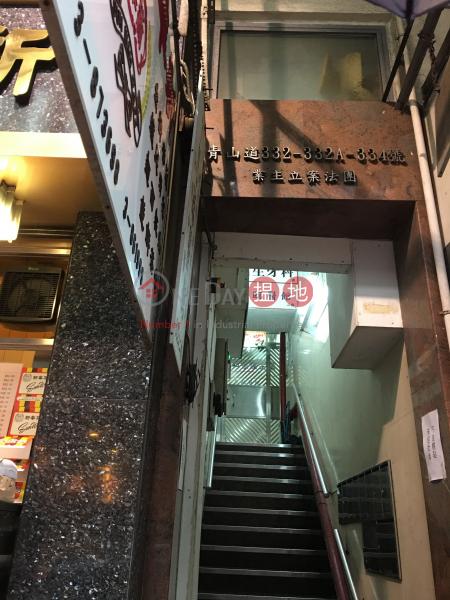 334 Castle Peak Road (334 Castle Peak Road) Cheung Sha Wan 搵地(OneDay)(3)