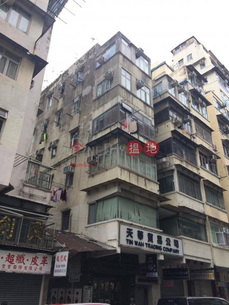 汝州街125號 (125 Yu Chau Street) 深水埗|搵地(OneDay)(1)