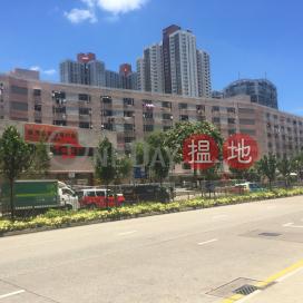 漁灣邨 漁安樓,柴灣, 香港島
