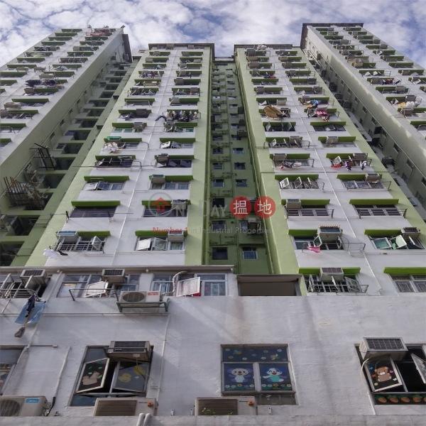 Kwan King Building (Kwan King Building) Kwai Chung|搵地(OneDay)(2)