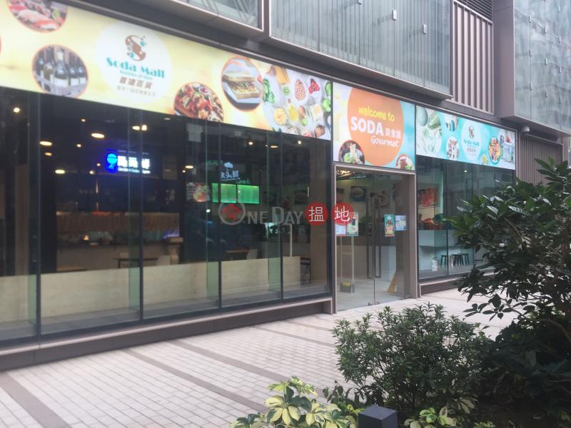 Upper East (Upper East) Hung Hom|搵地(OneDay)(4)