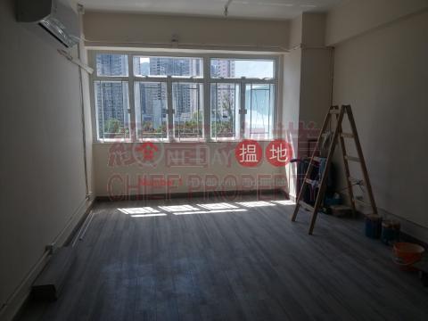 Yip Fung Industrial Building Wong Tai Sin DistrictYip Fung Industrial Building(Yip Fung Industrial Building)Rental Listings (3195)_0