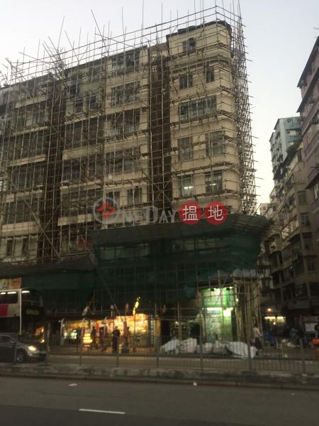 19 To Kwa Wan Road (19 To Kwa Wan Road) To Kwa Wan 搵地(OneDay)(3)