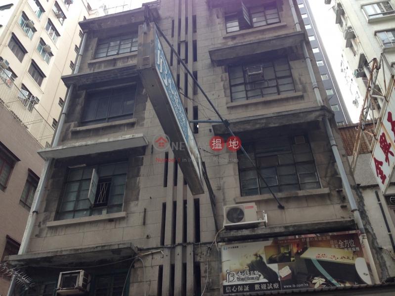 廟街287-289號 (287-289 Temple Street) 佐敦|搵地(OneDay)(2)