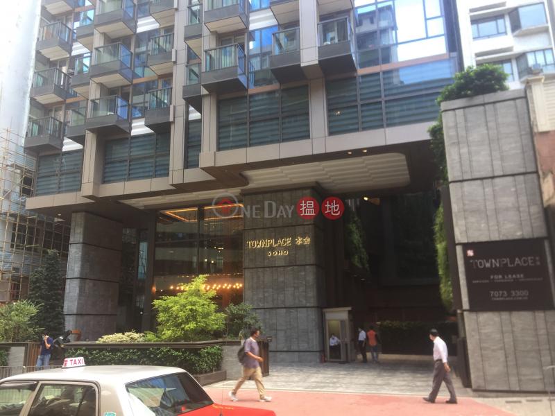 Townplace Soho (Townplace Soho) Mid Levels West|搵地(OneDay)(4)