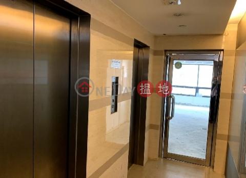 電話 98755238|灣仔區華人銀行東區大廈(Hong Kong Chinese Bank Causeway Bay Center)出租樓盤 (KEVIN-2958629487)_0