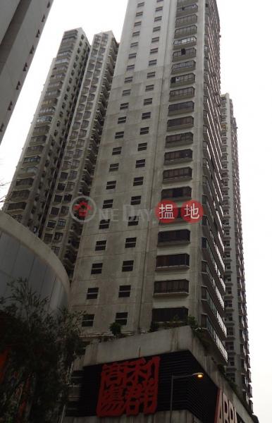 利群商場 南區利群商業大廈(ABBA Commercial Building)出售樓盤 (HA0151)
