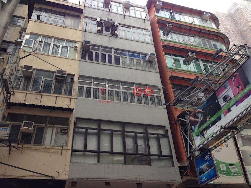 326 Portland Street (326 Portland Street) Mong Kok|搵地(OneDay)(2)