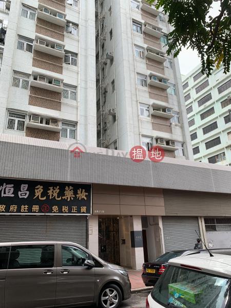 Block J Chong Chien Court Wyler Gardens (Block J Chong Chien Court Wyler Gardens) To Kwa Wan|搵地(OneDay)(2)