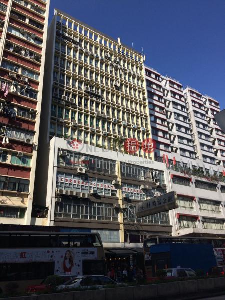Shui Shing Building (Shui Shing Building) Sham Shui Po|搵地(OneDay)(1)