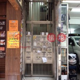 59 TAK KU LING ROAD,Kowloon City, Kowloon