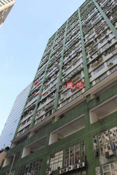 Well Fung Industrial Centre (Well Fung Industrial Centre) Kwai Chung|搵地(OneDay)(1)