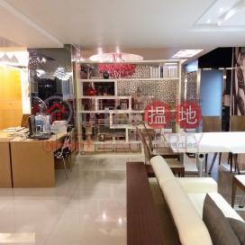 Lee Sum Factory Building|Wong Tai Sin DistrictLee Sum Factory Building(Lee Sum Factory Building)Sales Listings (28602)_0