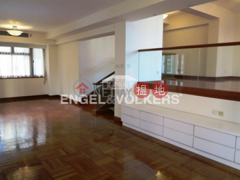 4 Bedroom Luxury Flat for Sale in Central Mid Levels|1a Robinson Road(1a Robinson Road)Sales Listings (EVHK19750)_0
