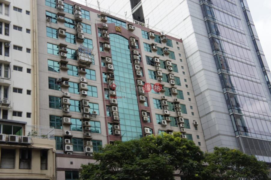 Premier Centre (Premier Centre) Cheung Sha Wan|搵地(OneDay)(1)