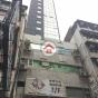 Gofuku Tower (Gofuku Tower) Yau Tsim MongWoosung Street62-64號|- 搵地(OneDay)(1)