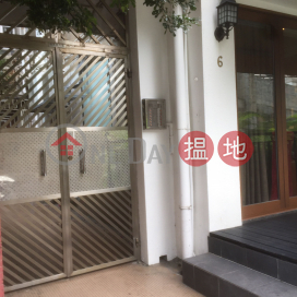 6 Chancery Lane,Central, Hong Kong Island