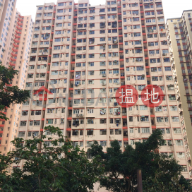 Block C Lee Kee Building|利基大廈 C座