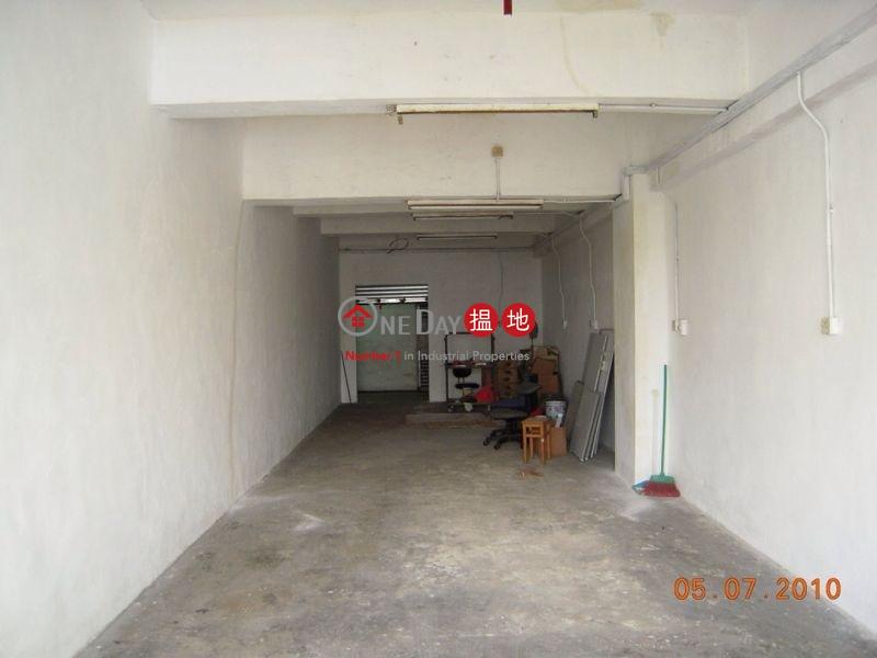 香港搵樓|租樓|二手盤|買樓| 搵地 | 工業大廈-出售樓盤永業工業大廈