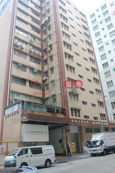 Sha Tin Industrial Building (Sha Tin Industrial Building) Fo Tan|搵地(OneDay)(3)