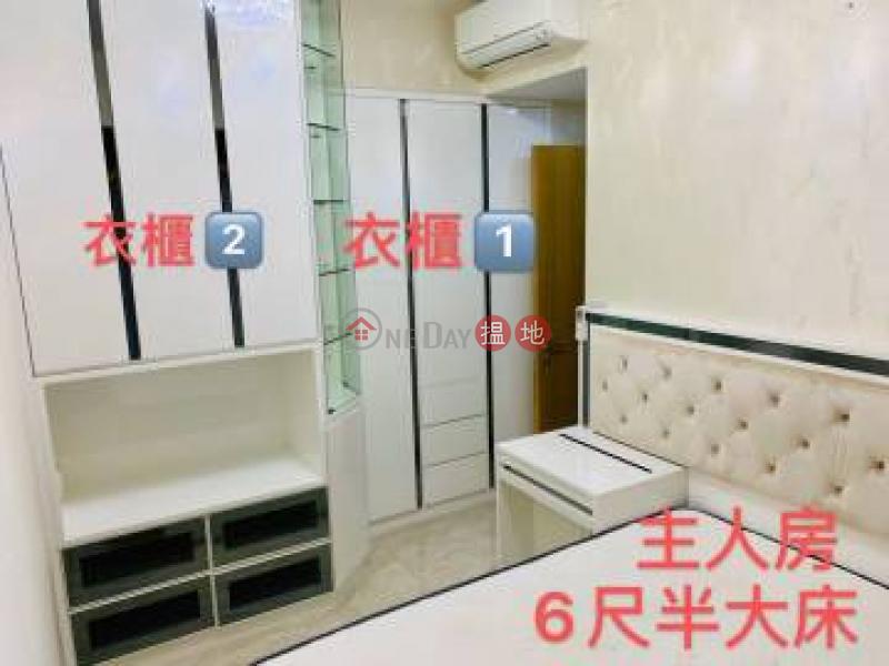 One Homantin | High | 17E Unit, Residential, Rental Listings | HK$ 33,000/ month