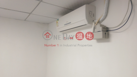On Lung Industrial Building Second Floor|Wong Tai Sin DistrictOn Lung Factory Building(On Lung Factory Building)Rental Listings (manke-03674)_0
