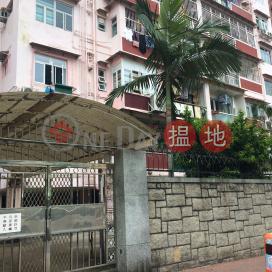 Hing Yan Mansion,Cha Liu Au, Kowloon