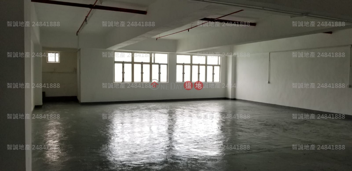 Tsing Yi Industrial Centre Phase 2, Very High Industrial, Rental Listings HK$ 21,329/ month