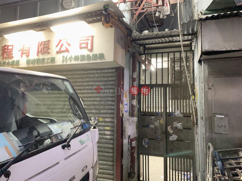 鴻光街10號 (10 Hung Kwong Street) 土瓜灣|搵地(OneDay)(1)