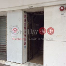 134 Cheung Sha Wan Road|長沙灣道134號