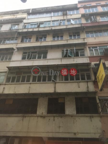 黃埔街9號 (9 Whampoa Street) 紅磡|搵地(OneDay)(1)