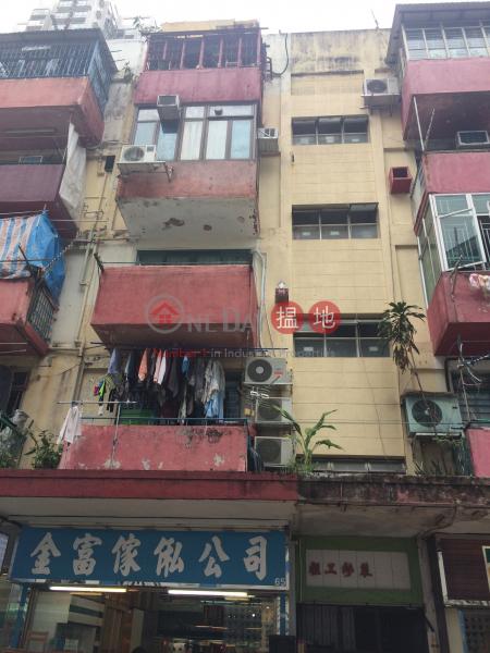 石碧新村 鹹田街 鹹田街65號 (65 Ham Tin Street Ham Tin Street Shek Pik New Village) 荃灣東|搵地(OneDay)(1)