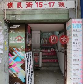 15-17 Wai Yi Street,Tai Po, New Territories