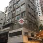 安庶庇街15-17號 (Sun Chun Building) 灣仔區|搵地(OneDay)(1)
