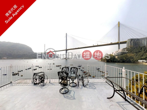 4 Bedroom Luxury Flat for Sale in Yau Kam Tau|Ming Villa(Ming Villa)Sales Listings (EVHK43444)_0