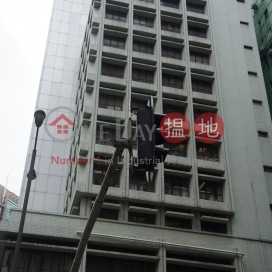 Hang Seng Bank Wanchai Branch Building|恒生銀行灣仔分行大廈
