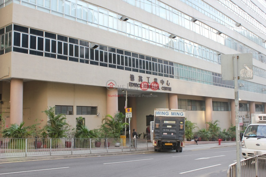 Edwick Industrial Centre (Edwick Industrial Centre) Kwai Chung|搵地(OneDay)(1)