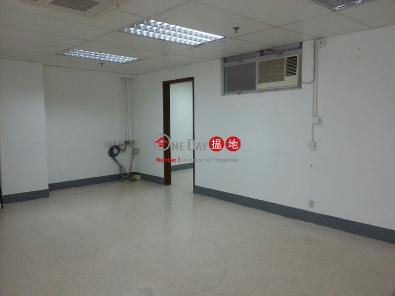 Property Search Hong Kong | OneDay | Industrial, Rental Listings | Valiant Industrial Centre