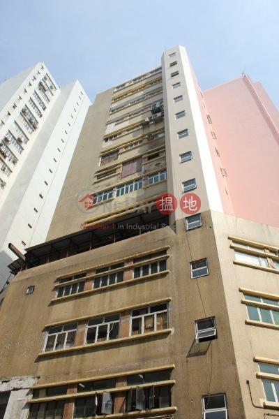 Wellpoint Industrial Building (Wellpoint Industrial Building) Tuen Mun|搵地(OneDay)(3)