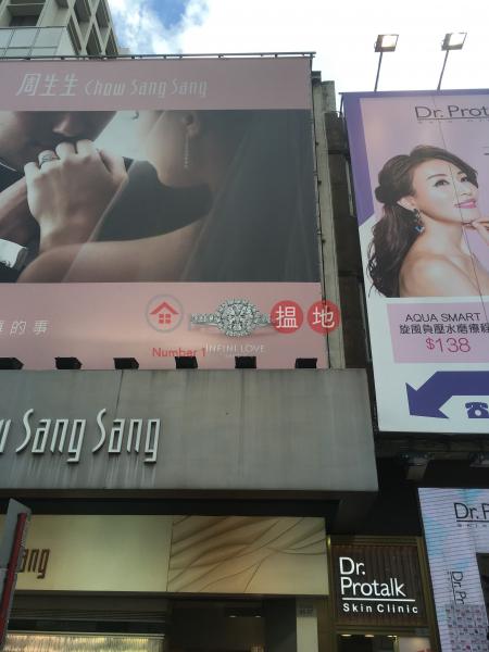 青山公路元朗段85號 (85 Castle Peak Road Yuen Long) 元朗|搵地(OneDay)(3)