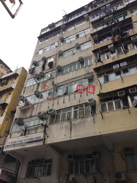 71 Oak Street (71 Oak Street) Tai Kok Tsui|搵地(OneDay)(1)