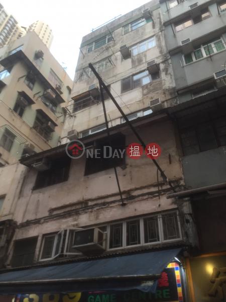 5 Tsz Wah Lane (5 Tsz Wah Lane) Tsz Wan Shan|搵地(OneDay)(1)