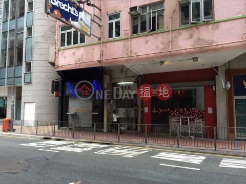 Rita House|Wan Chai DistrictRita House(Rita House)Rental Listings (01b0093955)_0