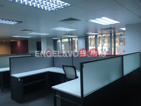 Studio Flat for Rent in Central|Central DistrictChina Insurance Group Building(China Insurance Group Building)Rental Listings (EVHK97891)_0