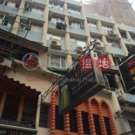 伊利近街7-13號,蘇豪區, 香港島