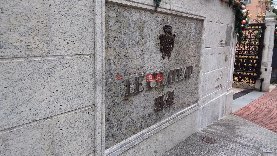 LE CHATEAU (LE CHATEAU) Beacon Hill|搵地(OneDay)(5)